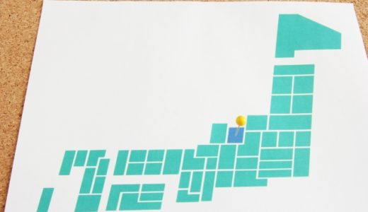 県民でも意外と知らない?富山県の市町村の名前と特徴、人口・面積ランキング総まとめ!