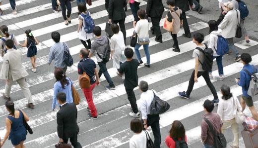「富山県民ってどんな人?」リアルな富山の県民性10個【地元民がありのまま答えます】
