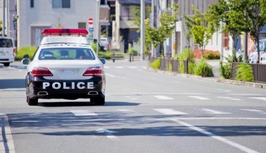 """富山県って""""本当に""""治安が良いの?犯罪発生率や直近の犯罪件数などを調べてみた!【県内地域ワースト3も】"""